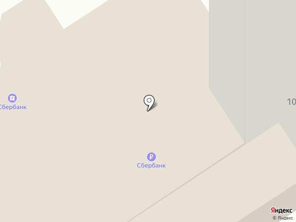 РиМ на карте Орла