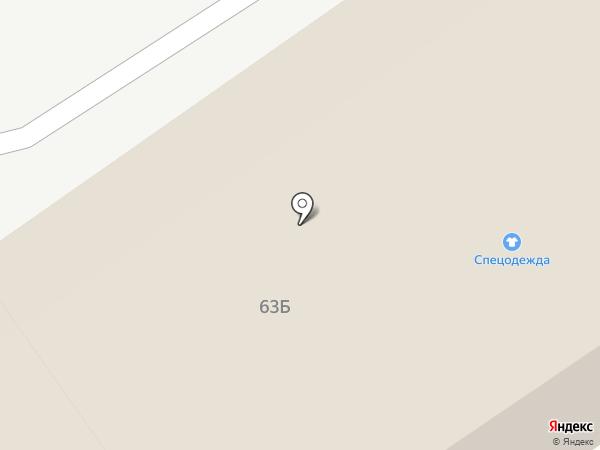 Альтаир на карте Орла