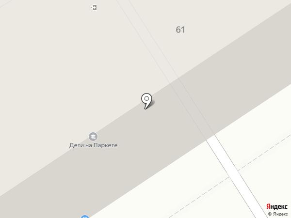 Центр на карте Орла
