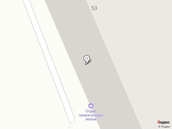 Ремонтная мастерская обуви на карте Орла