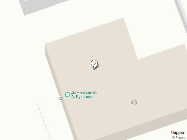 Мемориальный дом-музей В.А. Русанова на карте Орла