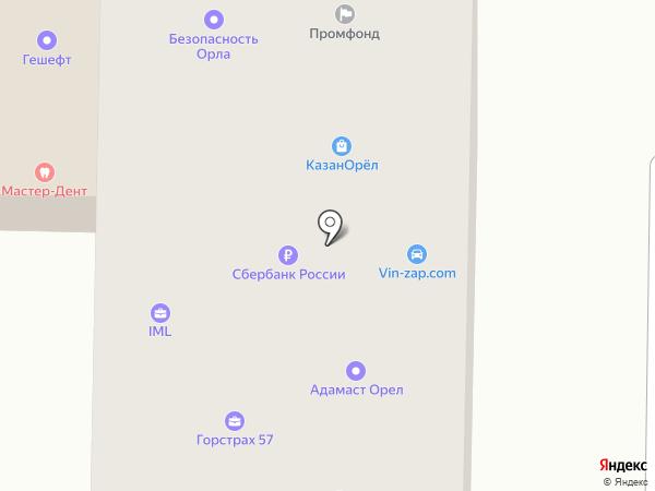 Кокос на карте Орла