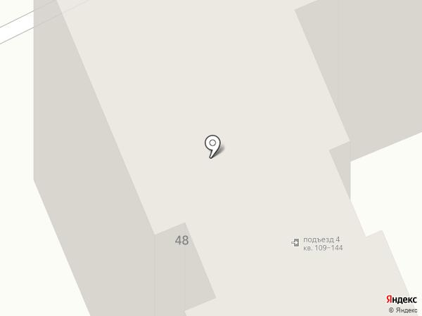 АлексСтройСити на карте Орла