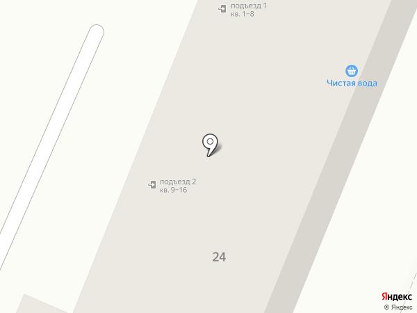 Комплект монтаж на карте Орла