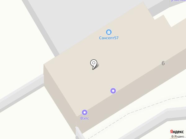 КровляСтрой на карте Орла
