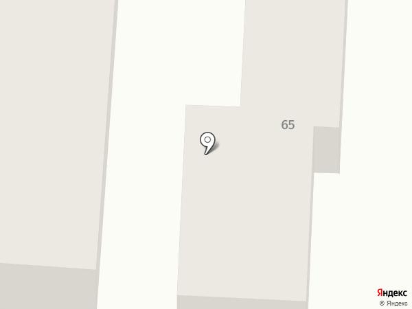 Магазин канцтоваров и игрушек на карте Орла