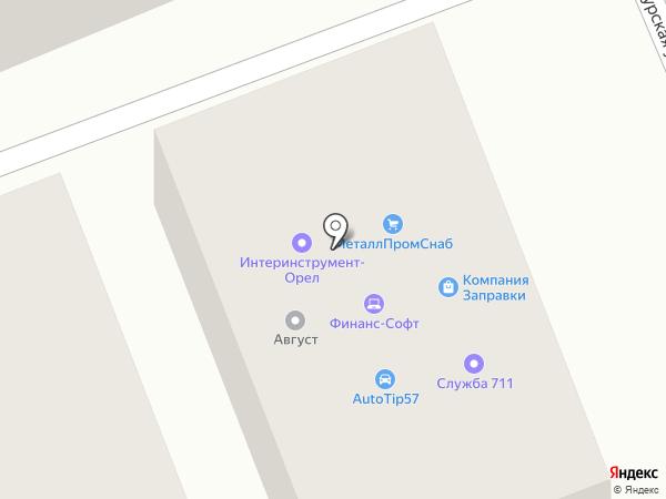 Zapravski на карте Орла