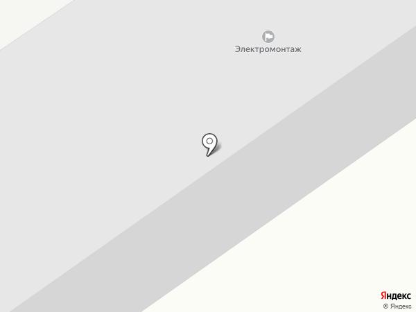 Полюс на карте Орла
