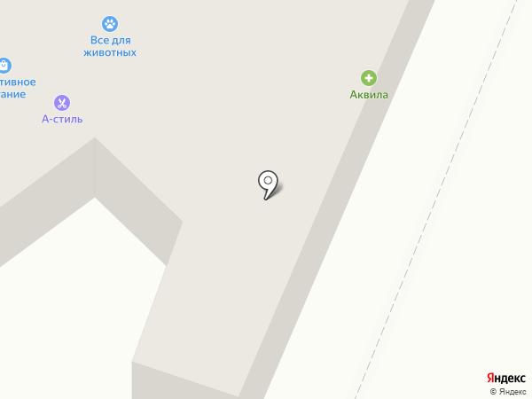 Твоя аптека на карте Орла