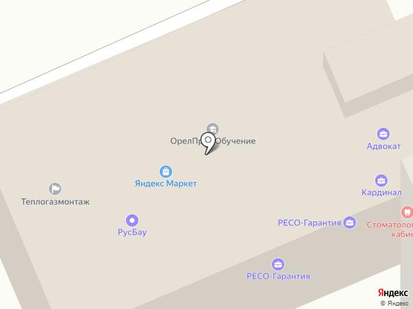 Русбау на карте Орла