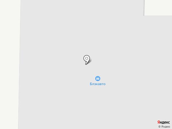 АгроСнабжение на карте Орла
