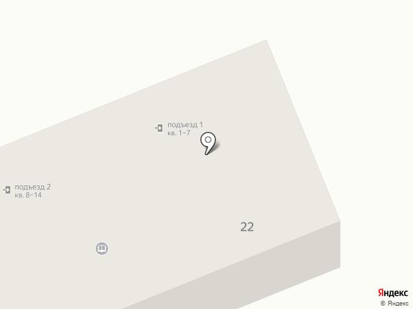 Библиотека №2 им. Н.С. Лескова на карте Орла