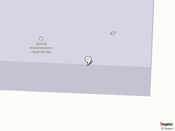 Центр детского (юношеского) технического творчества, туризма и экскурсий на карте Орла