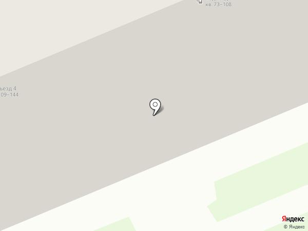 Строящиеся объекты на карте Орла