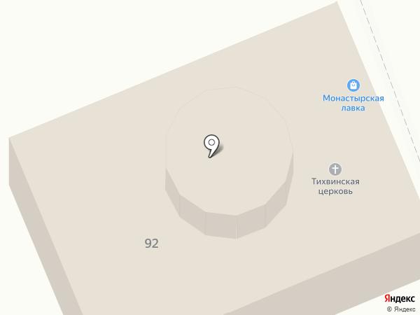Свято-Введенский женский монастырь на карте Орла