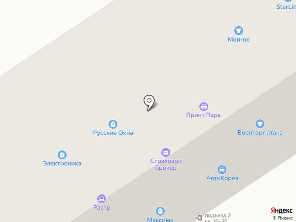 Стендор на карте Орла