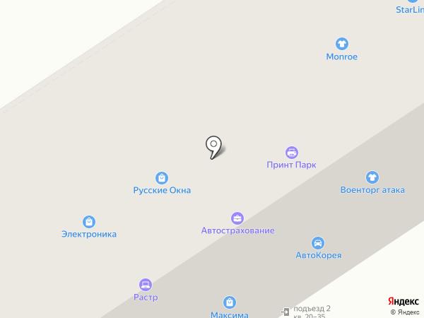 Экран на карте Орла
