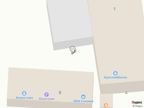Изюминка на карте 1-й Моквы