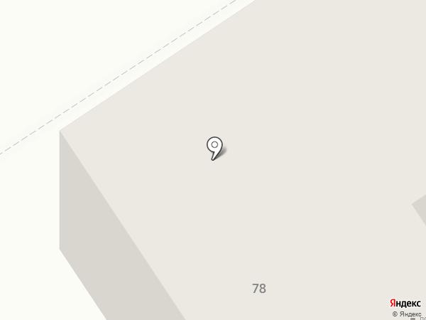 Добрый Свет на карте Орла