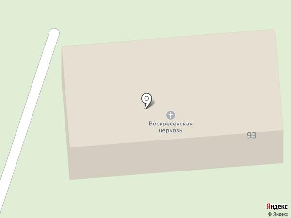 Храм Воскресения Христова на карте Орла