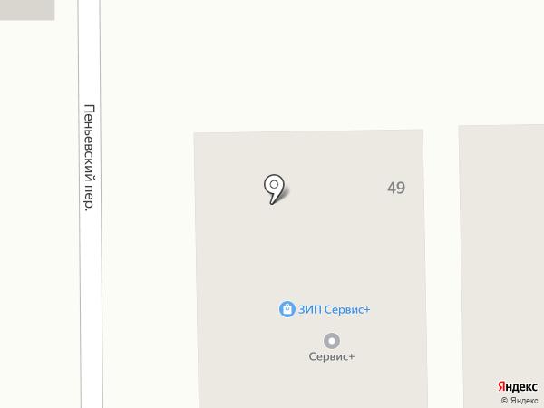 Сервис+ на карте Орла