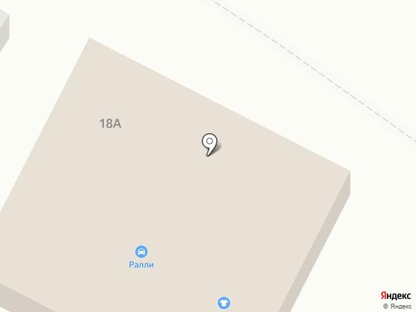 ЭЛЕКТРОН на карте Орла