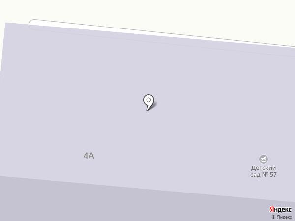 Детский сад №57 на карте Орла