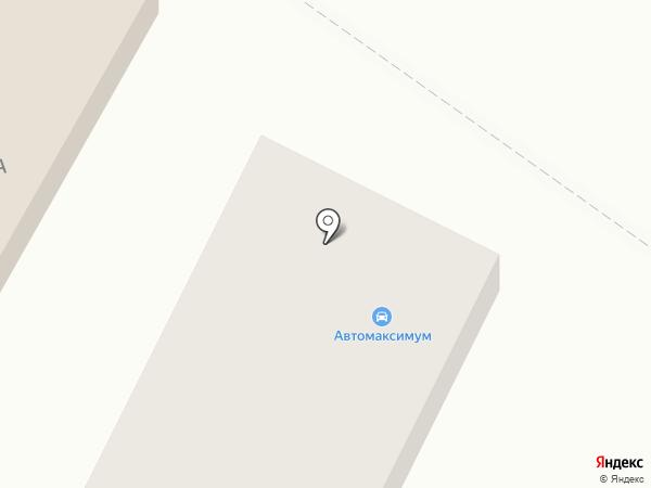 Автомаксимум на карте Орла