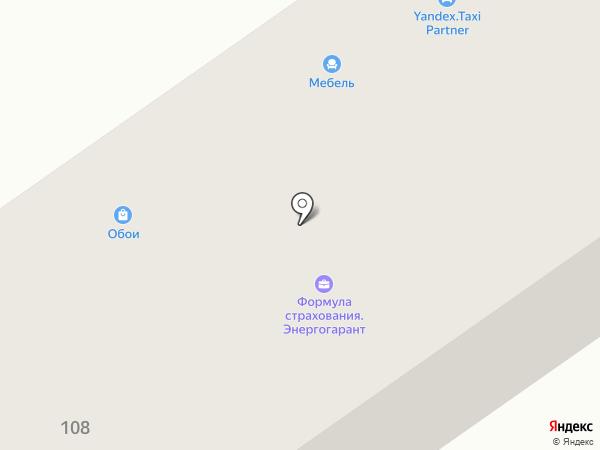 Формула страхования на карте Орла