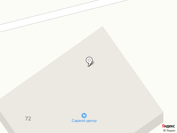 CAPAROL CENTER на карте Орла