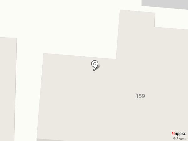 АСТОР на карте Орла