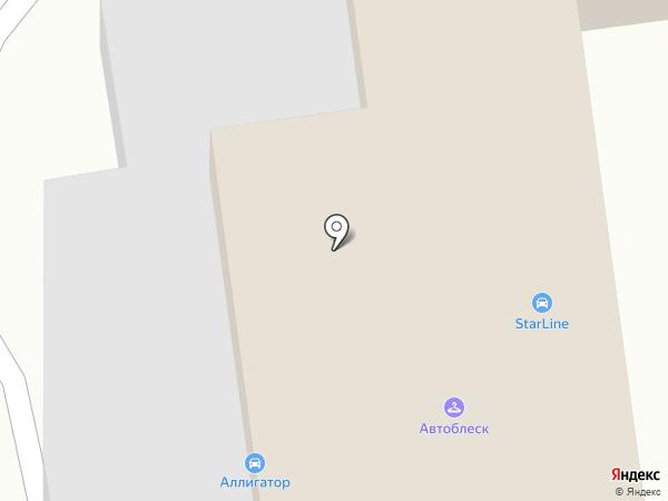 Аллигатор на карте Орла