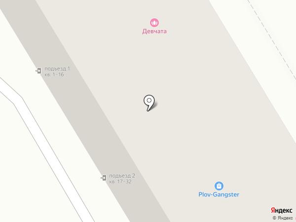 Белошвейка на карте Орла