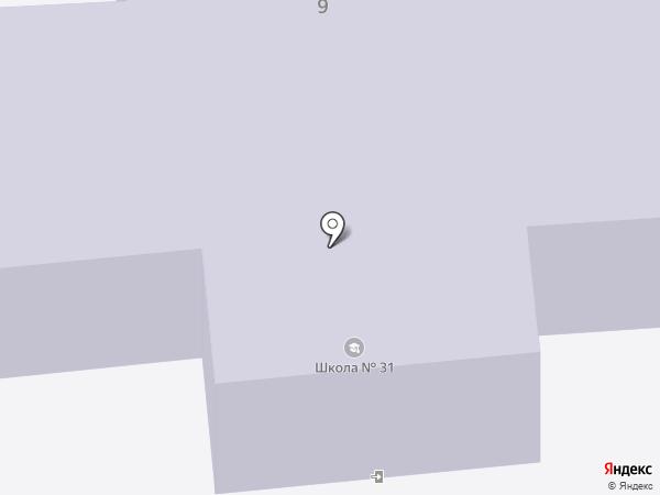 Средняя общеобразовательная школа №31 на карте Орла