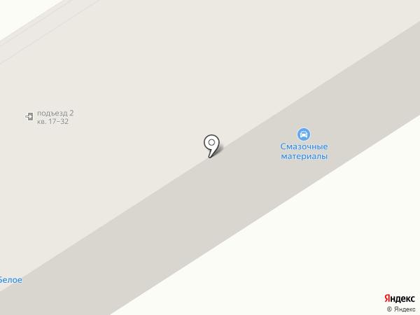 Смазочные материалы на карте Орла