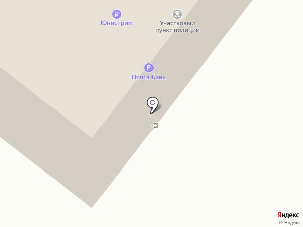 Почтовое отделение №248901 на карте Калуги