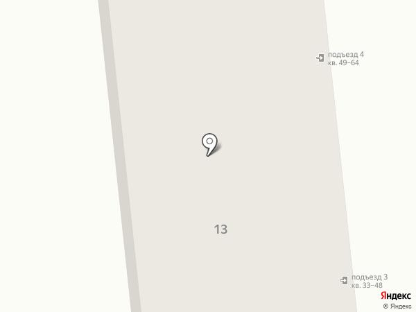 Парикмахерская низких цен на карте Орла