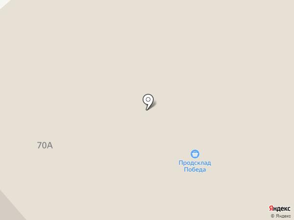 Альфа-Кар на карте Орла