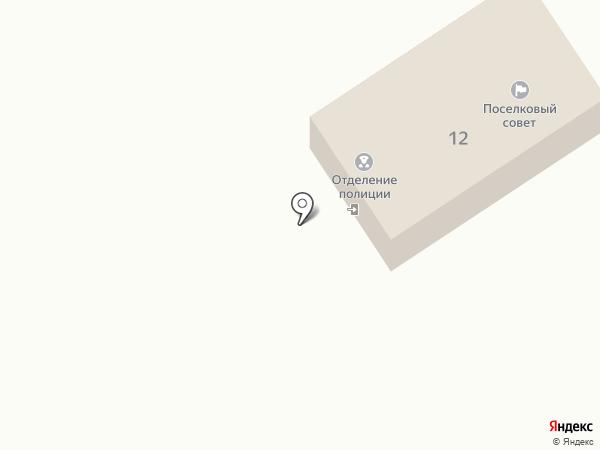 Банкомат, Райффайзен Банк Аваль, ПАО на карте Высокого