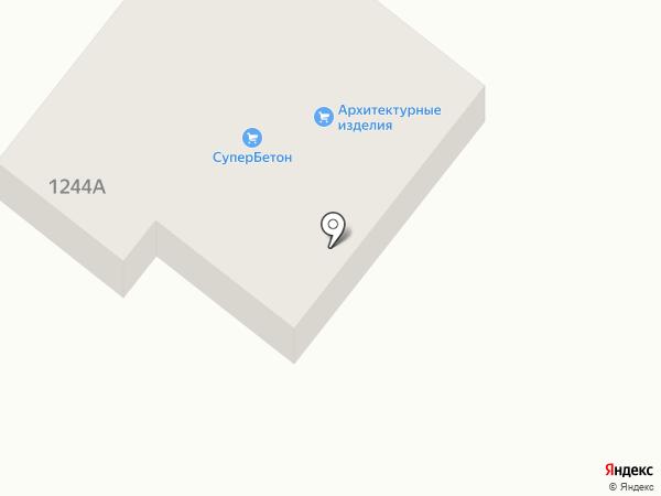 Супербетон на карте Курска