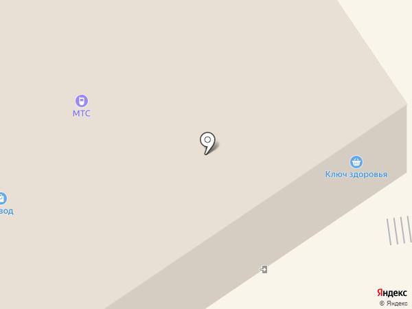 Магазин одежды на Михалицына, 5 на карте Орла