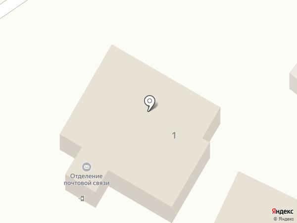 Почтовое отделение №7 на карте Высокого