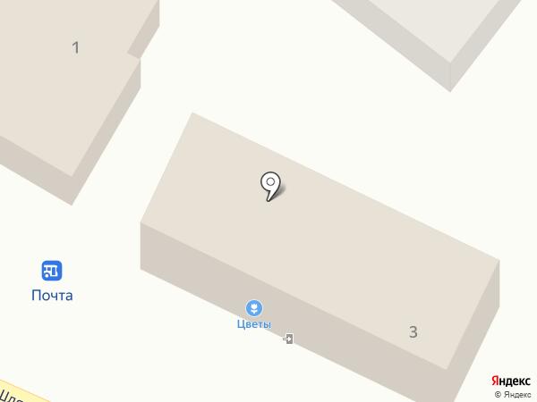 Цветочный магазин на карте Высокого