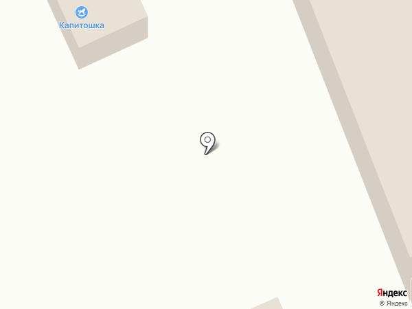 Наша Ряба на карте Высокого