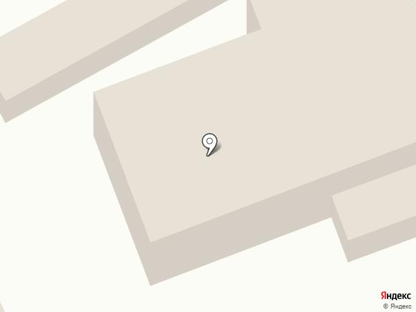 Комиссионный магазин на карте Высокого