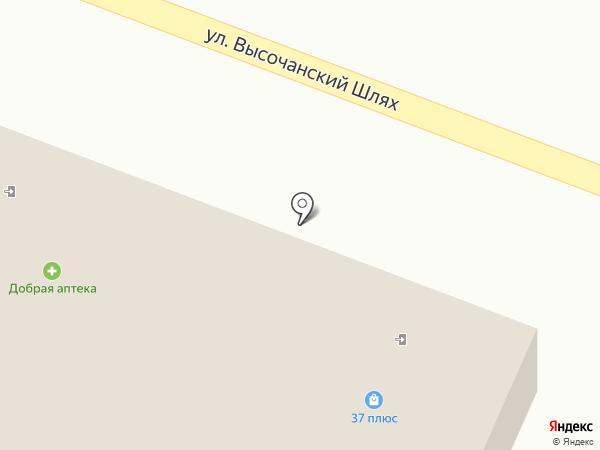Мебельный салон на карте Высокого