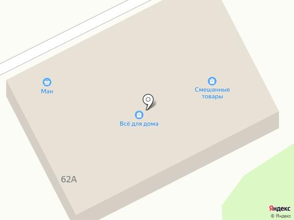 Ман на карте Орла