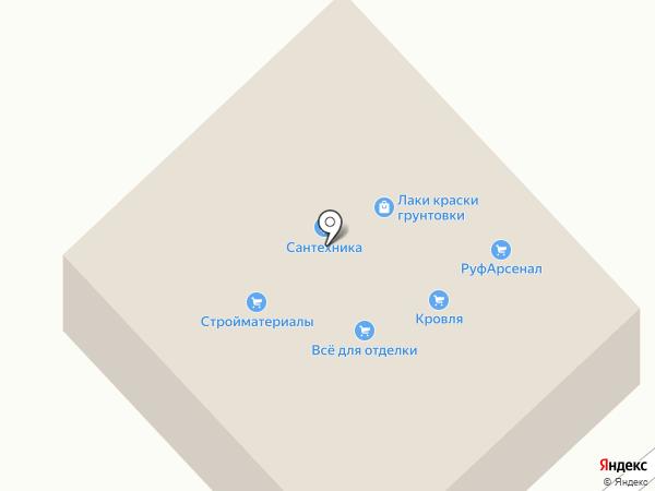 Магазин сантехники на карте Мстихино