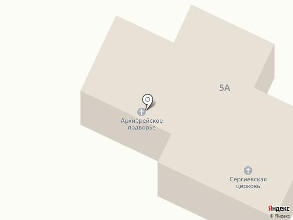 Храм Преподобного Сергия Радонежского на карте Мстихино