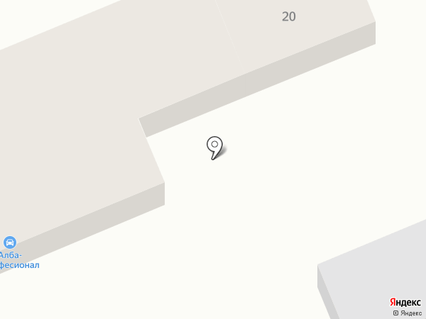 АЛБА-ПРОФЕССИОНАЛ на карте Курска